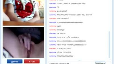 Russian Girl Hot Sex Chat Video Call